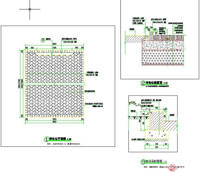 雨棚3d模型_露天停车位铺装详图[原创]