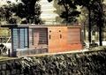 木屋子,建筑,景观建筑,景墙,乔木灌木