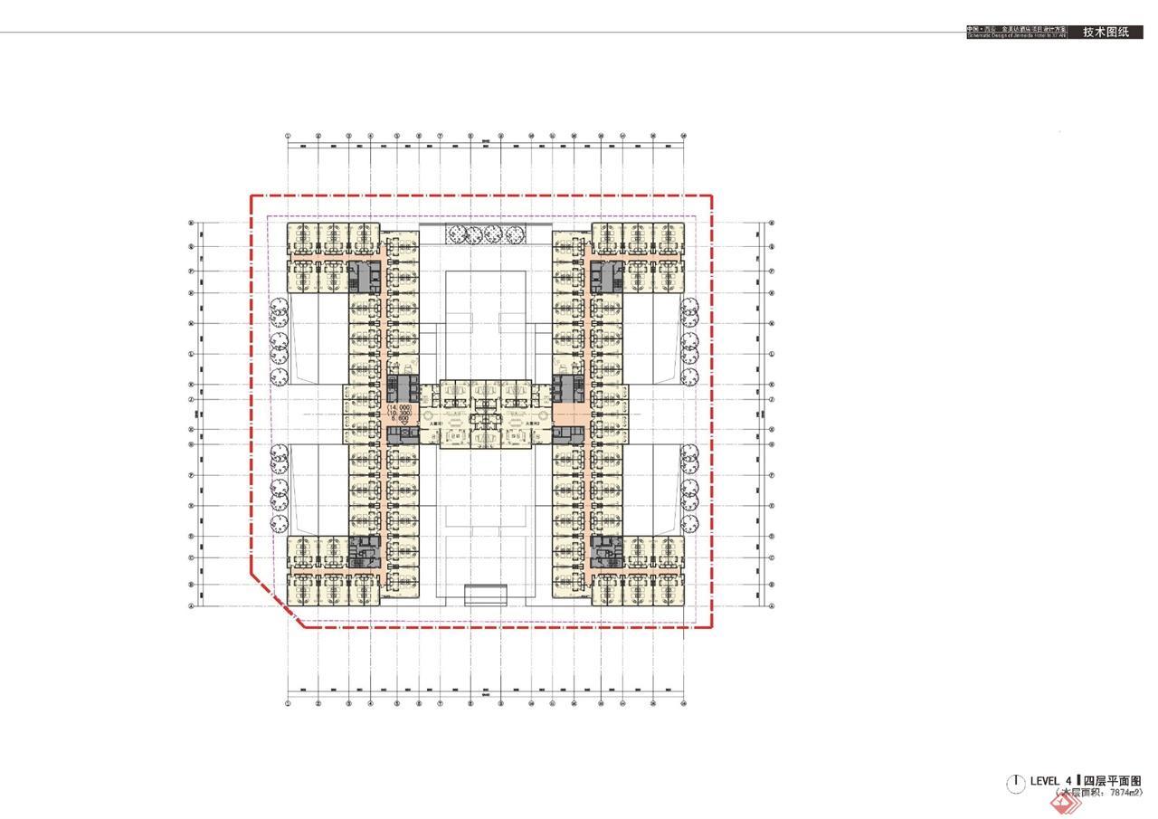 某酒店方案设计