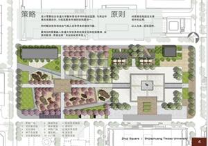 某广场景观观规划设计方案