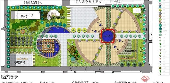 某學校廣場景觀規劃設計su模型+jpg方案圖+cad施工圖