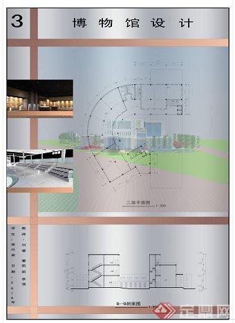 学生作业——博物馆设计展板方案