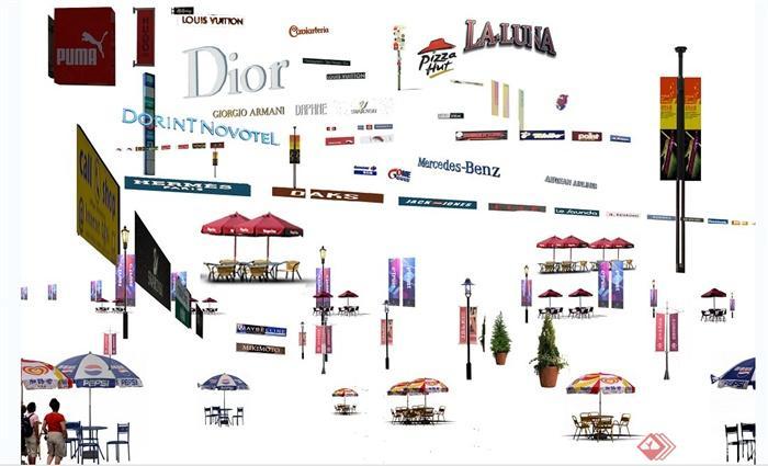 商标,logo,路灯,遮阳伞ps素材