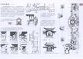 门楼,小锤们,长廊,地面铺装,古建筑,住宅景观