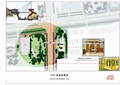 亭子,景观树,道路景观,休闲广场