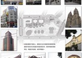 小区规划,城市规划,城市建设