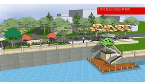 官山涌河岸景觀優化項目