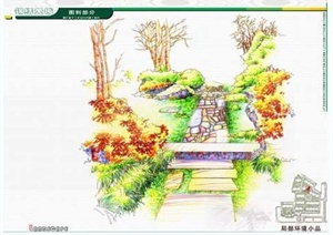 多種園林景觀節點手繪效果圖jpg格式