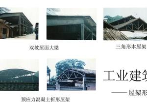 现代建筑构造jpg图片
