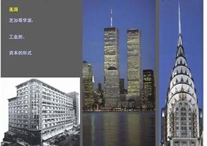 高层 建筑构造设计PDF文本