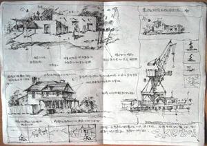 手绘建筑方案图jpg格式文本