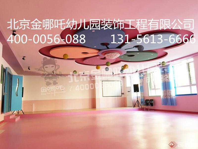 幼儿园施工案例-北京金哪吒装饰工程有限公司