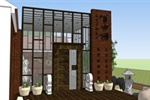 百合汇  小园林建筑改造方案 (1)