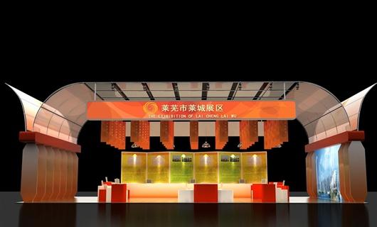 展厅设计方案