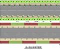 街道景观,道路规划,道路绿化,道路景观