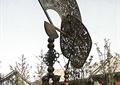 小品雕塑,扇子雕塑,雕塑小品