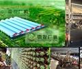 温室大棚,温室花房,温室花园建筑