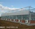 温室大棚,空调,玻璃墙