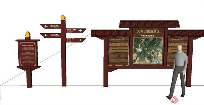 三款木质景观节点指示牌