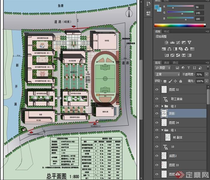 某小学整体规划设计psd彩色总平面图[原创]