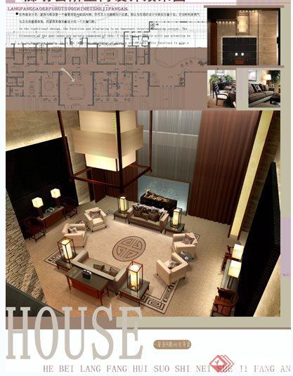 现代新中式会所室内设计概念方案