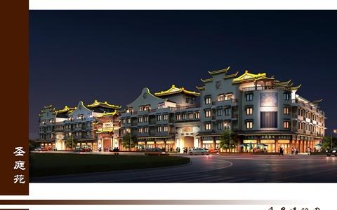 中式商业建筑
