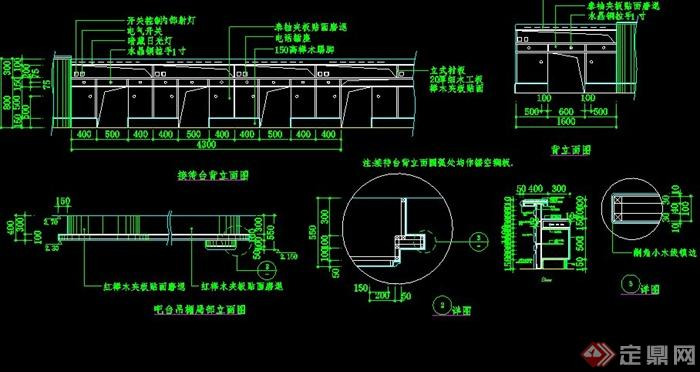 某现代餐厅前台服务设计cad详细施工图