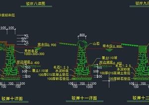 园林景观节点多款驳岸设计CAD施工图