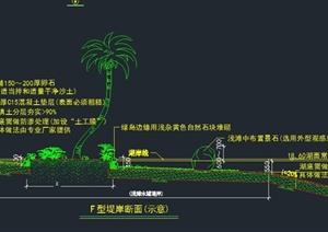 多款驳岸与水景设计CAD施工图