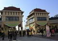 服务中心,服务站,商业建筑,地面铺装