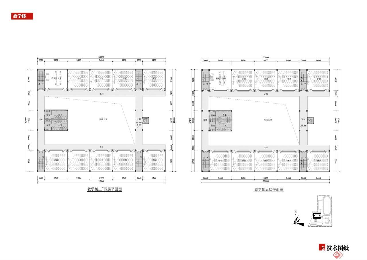 030-平面图(教学楼)