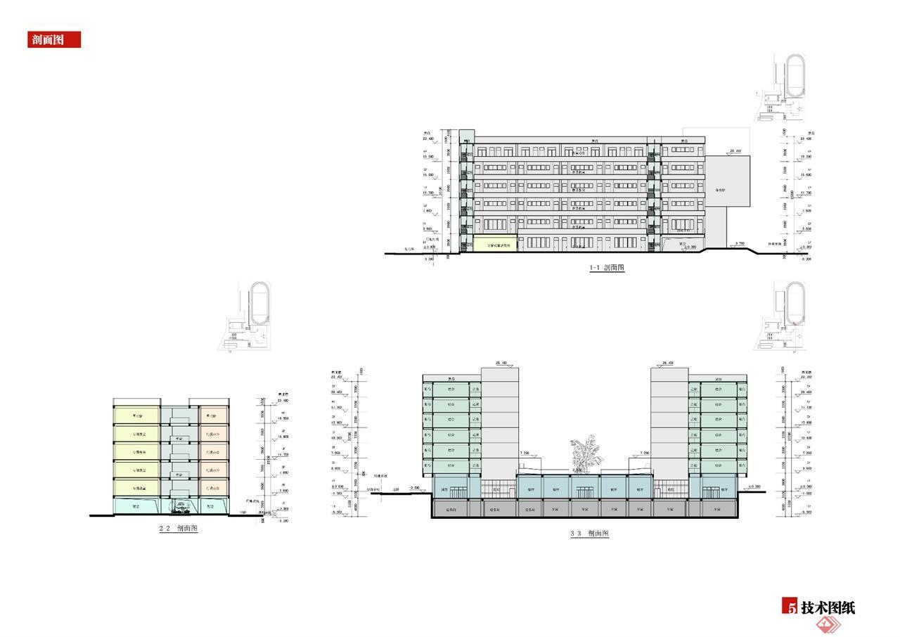 某学校高中部设计-一刀建筑工作室