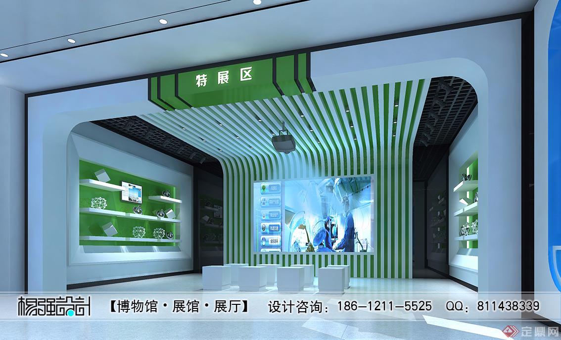 黑龙江省科技成果交易展示厅
