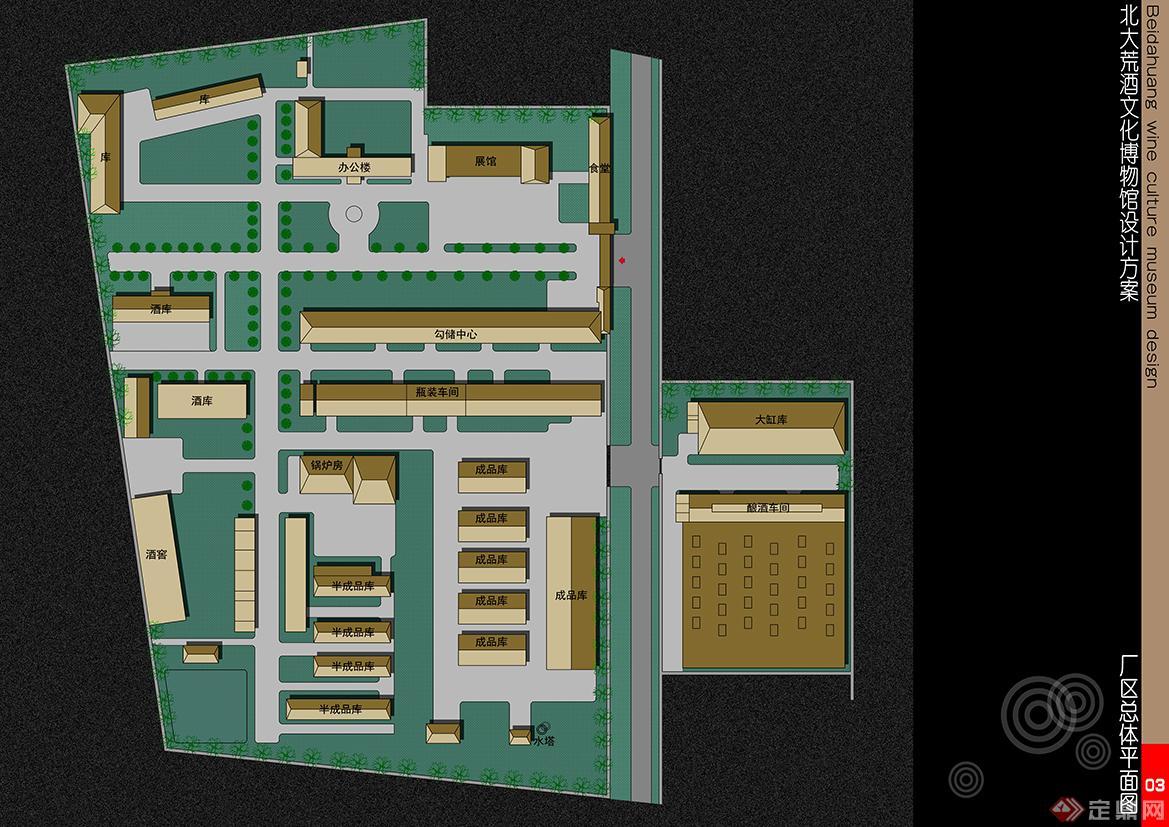 03,厂区总体平面图
