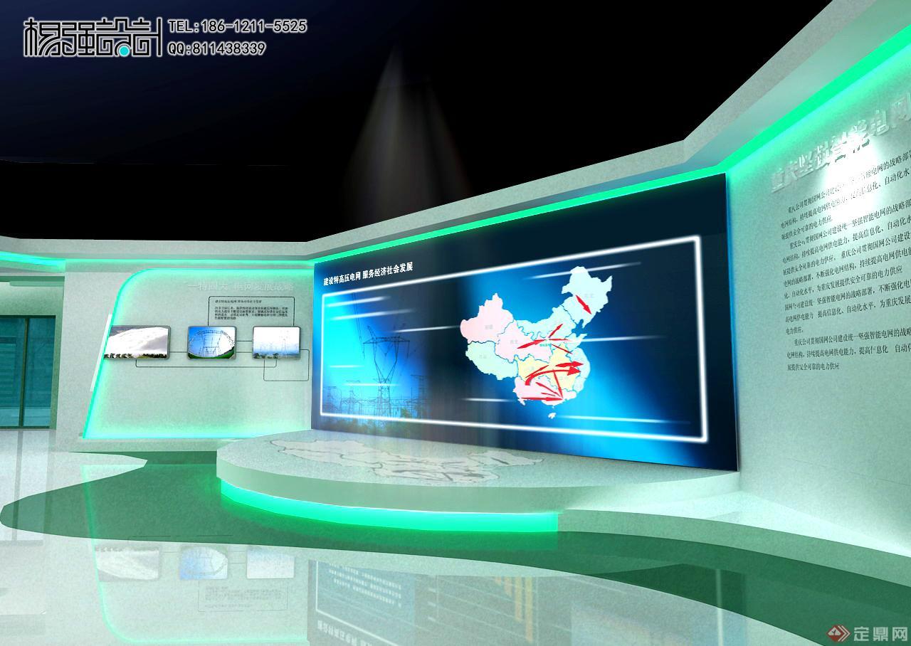 重庆电力科技展览馆