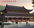 文化建筑,大雄宝殿,门廊,门窗