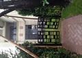 栅栏门,地面铺装,草坪,门窗