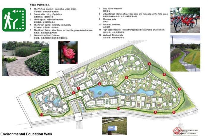 某创意产业园区景观规划设计pdf文本[原创]