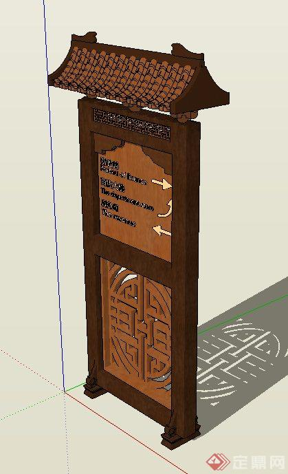 中式木质指示牌 设计su模型[原创]