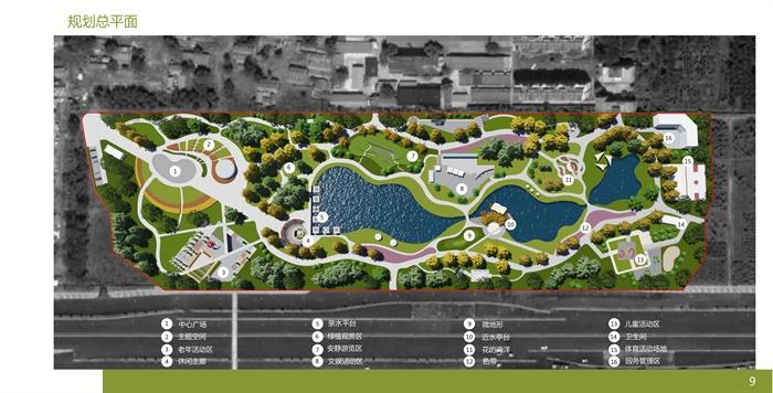 某市优秀公园规划方案设计文本、SU图纸、C规划模型藤桥温州总图片