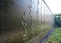 文化墙,景墙
