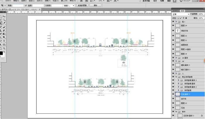 道路景观设计断面图psd图[原创]怎么用ps好看的字体设计图片图片