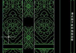 两幅清式旋子梁枋垫板彩画设计cad图
