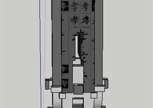 古典中式石柱文化柱设计SU(草图大师)模型