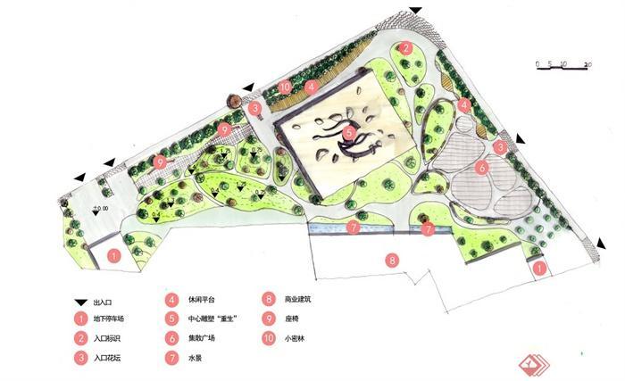 城市广场景观规划设计JPG方案图与PPT文本