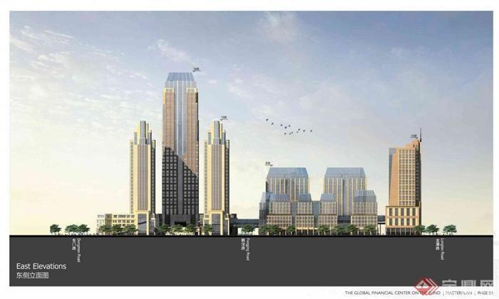 上海外滩国际金融服务中心城市规划设计pdf格式[原创]