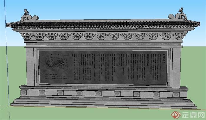 古典中式文化墙景墙设计SU模型(1)