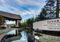 酒店入口景观,门廊,标志墙,小鱼雕塑水景