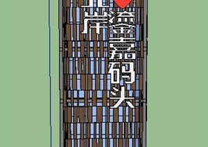 现代中式方形灯柱标识柱设计SU(草图大师)模型