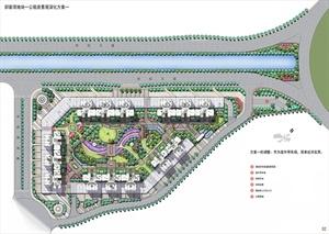 云南昭通某小区方案表现图PSD